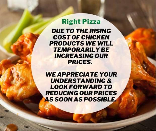 Price announcement